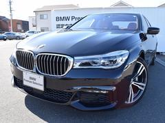 BMW740i Mスポーツ デモカー 20AW レザー ルーフ
