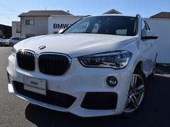 BMW X1xDrive 25i Mスポーツ デモカー 認定中古車