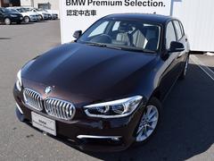 BMW118d スタイル 弊社社有車 コンフォートP Rカメラ