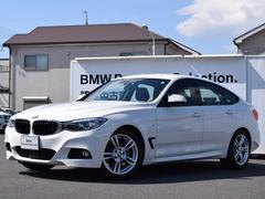BMW320iグランツーリスモ Mスポーツ デモカー