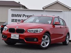 BMW118d スポーツ コンフォートP パーキングP 認定中古車