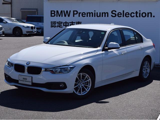 BMW 3シリーズ 318i 後期型 弊社試乗車 (検31.9)