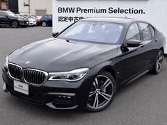 BMW740eアイパフォーマンス Mスポーツ 20インチホイール