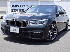 BMW740eアイパフォーマンス Mスポーツ 20AW レーザー