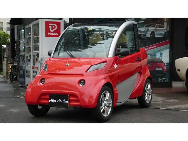 ジラソーレ 電気自動車