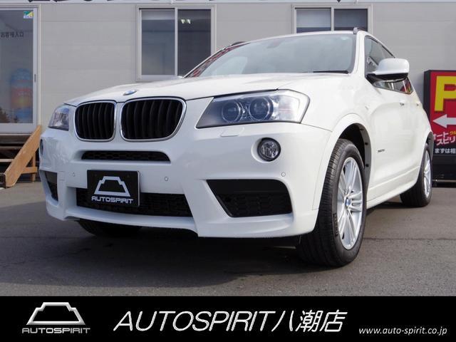 BMW X3 xDrive 20d...