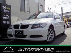 BMW320iTRG ハイラインパッケージ パノラマSR革ナビTV