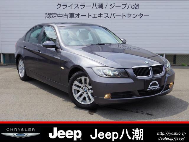 BMW 3シリーズ 320i カロ...
