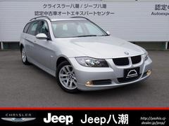 BMW320iツーリング ハイラインパッケージ ナビ ETC