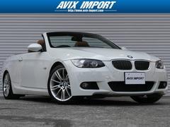BMW335iカブリオレMスポーツ ブラウン革 社外マフラー 禁煙
