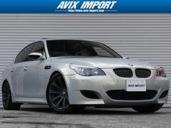 BMWM5 後期仕様 特注色 SRベージュ革 HDDナビ 19AW