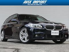 5シリーズ(BMW) 523iツーリング Mスポーツ 中古車画像