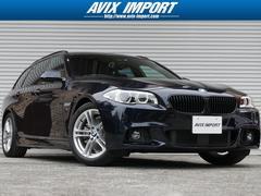 BMW523dツーリングMスポーツ ACC LED 禁煙1オナ