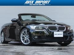 BMW335iカブリオレMスポーツ 黒革 HDD地デジBカメ 禁煙