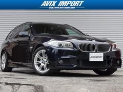 BMW523iTRGMスポーツ ガラスSR HDD地デジBカメ禁煙