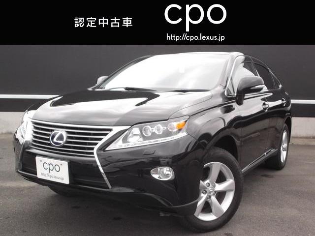 レクサス RX RX450h レクサス認定中古車CPO (車検整備付)