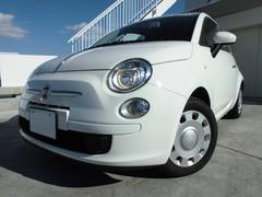 フィアット 5001.2 ポップ ワンオーナー車 メーカー保証 ETC