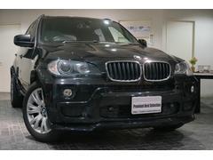 BMW X5xDrive 30i Mスポーツパッケージ7人乗り黒革HDD