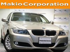 BMW320i ハイラインパッケージLCi ベージュ革 社外地デジ