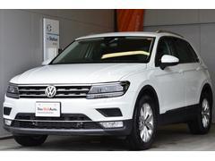 VW ティグアンTSI ハイライン