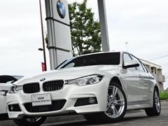 �R�V���[�Y(BMW) �R�R�O�� �l�X�|�[�c ���Îԉ摜