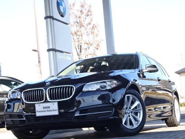 5シリーズセダン(BMW) 中古車画像