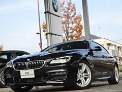 BMW640iグランクーペ Mスポーツ ヘッドアップD 黒革 禁煙