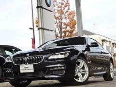 BMW640iクーペ Mスポーツ 茶革 ヘッドアップD ACC禁煙