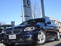 BMW523i Mスポーツ 4席シートヒーター サンルーフ 茶革