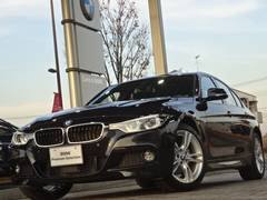 BMW320iMスポーツ ヘッドアップD 衝突軽減 レーンチェンジ