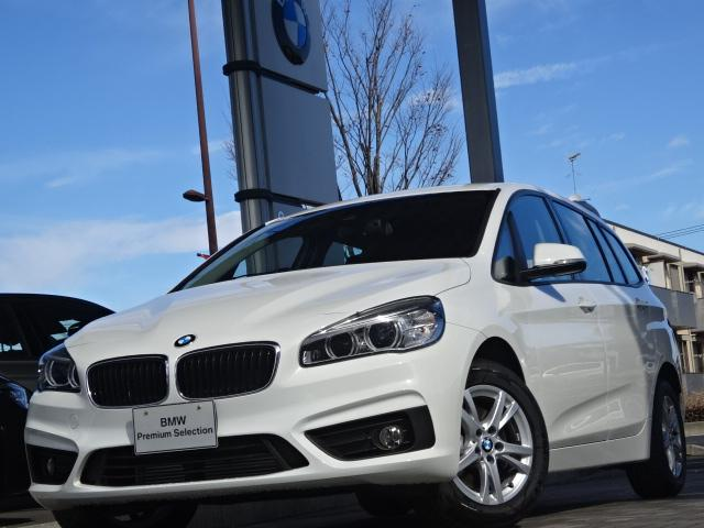 BMW 2シリーズ 218iグランツアラー7人乗 プラスPK 衝突...