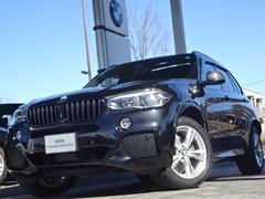 BMW X5xDrive 40eMスポーツセレクトPKG LED ACC