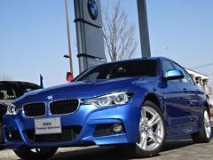 BMW320i Mスポーツ レーンチェンジW 衝突軽減 ACC禁煙