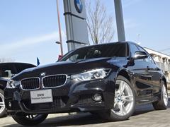 BMW320d Mスポーツ ACC LED レーンチェンジW 禁煙