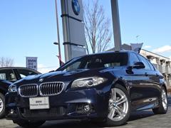 BMW523i Mスポーツ 衝突軽減 ACC Rカメラ 禁煙 ナビ