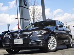 BMW523iラグジュアリーベージュ革 衝突軽減 レーンチェンジW