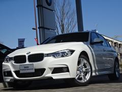 BMW320d Mスポーツ 衝突軽減 ACC レーンチェンジW禁煙