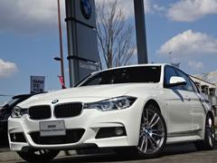 BMW320iMスポーツ 19AW 衝突軽減 レーンチェンジW禁煙