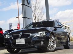 BMW320iツーリング Mスポーツ 19AW ACC 衝突軽減