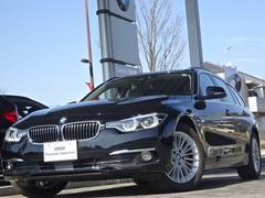 BMW320iツーリングラグジュアリー 茶革 衝突軽減 ACC禁煙