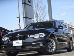 BMW320dツーリング 衝突軽減 レーンチェンジW Rカメラ禁煙