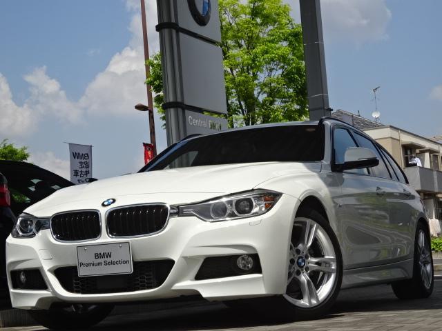 BMW 3シリーズ 320dMスポーツ TV ACC 衝突軽減 電...