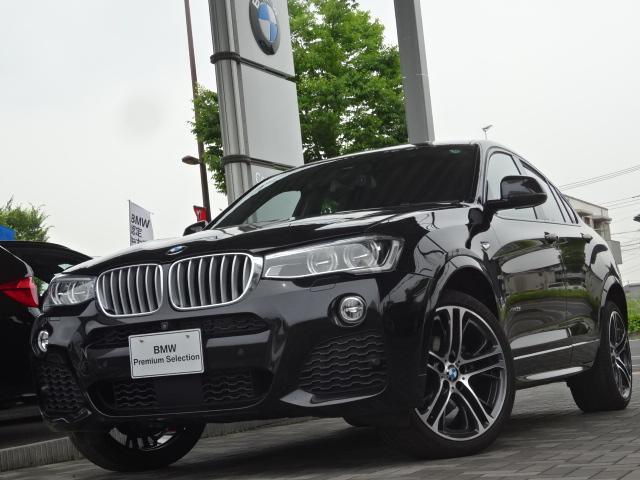 BMW X4 xDrive 35i Mスポーツ 黒革 ACC トッ...