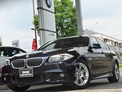 BMW528iMスポーツパッケージ 黒革 HiFiオーディオ 禁煙