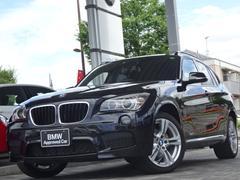 BMW X1sDrive 20i Mスポーツ HDDナビ シートヒーター