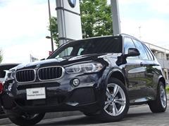 BMW X5xDrive 35i Mスポーツ 黒革 ACC トップビュー