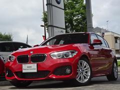 BMW118dMスポーツ Rカメラ LED 衝突軽減 クルコン禁煙