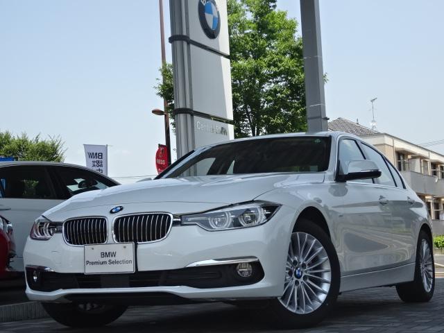 BMW 3シリーズ 320iラグジュアリー 黒革 衝突軽減 レーン...