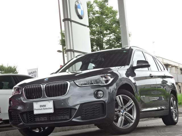 BMW X1 sDrive 18i Mスポーツ Rカメラ 衝突軽減...