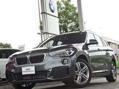 BMW X1sDrive 18i Mスポーツ Rカメラ 衝突軽減 禁煙